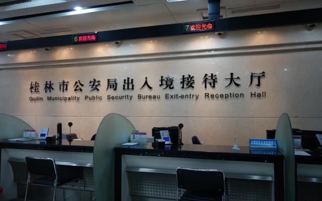 Le renouvellement du visa chinois