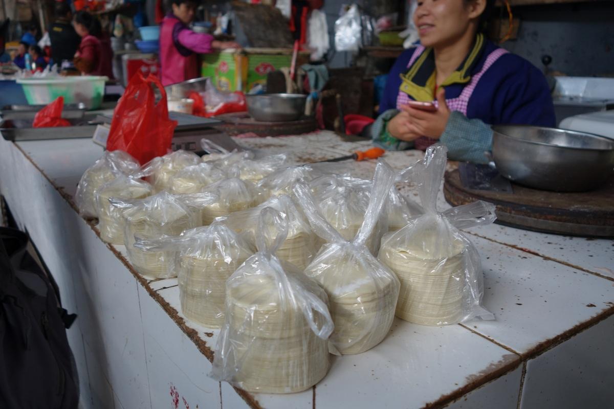 Pâtes pour bouchées vapeur toutes prêtes