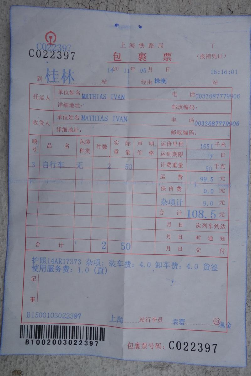 DSC04730[1]